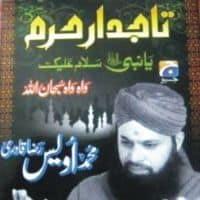 "Owais Raza Qadri Naat Album ""Taajdar e Haram"""