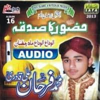 "Farhan Ali Qadri Ramzan Special Naat Album 2013 ""Huzoor Ka Sadqa"""