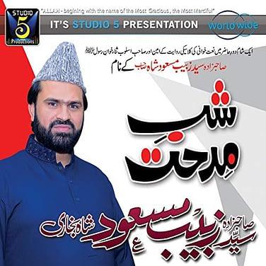 """Syed Zabeeb Masood Naat Album """"Shab e Midhat"""""""