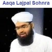"""Muhammad Ali Soherwardi Naat Album """"Aaqa Lajpal Sohnra"""""""