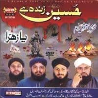 "Moharam Special Naat Khawans's Manqabat Album""Hussain Zinda Hai """