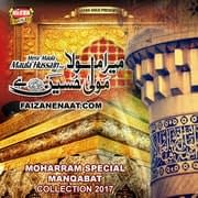Moharram Special Manqabat Collection 2017 (Vol-1)