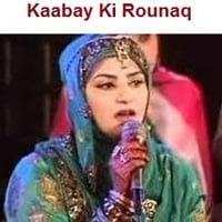 "Huriya Rafiq Qadri Naat Album""Kaabay Ki Rounaq"""