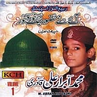 """Ibrar Ali Qadri Naat Album """"Aye Nay Huzoor Jagg Noor o Noor"""""""