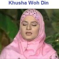"""Huriya Rafiq Qadri Naat Album""""Khusha Woh Din Haram-e-Pak"""""""