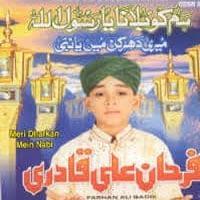 "Farhan Ali Qadri Naat Album ""Hum Ko Bulana Ya RasoolAllah"""
