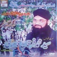 """Syed Muhammad Furqan Qadri Naat Album """"Assalam o Alaik Ya Mustafa"""""""