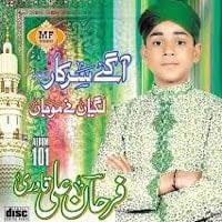 "Farhan Ali Qadri Naat Album ""Aa Gaye Sarkar"""