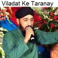 "Hafiz Nisar Ahmed Maarfani Naat album ""Viladat Ke Taranay"""
