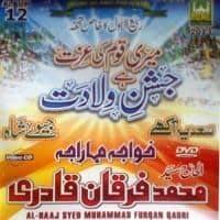 "Syed Furqan Qadri Naat album 2013 ""Meri Quam Ki Izzat Hai Jashn e Wiladat"""