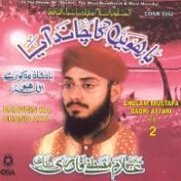 """Ghulam Mustafa Qadri Naat Album """"Barwein Ka Chand Aaya"""""""