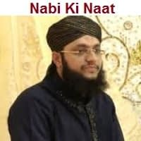"""Muhammad Tahir Qadri Latest Naat Album """"Nabi Ki Naat Ki Mehfil"""""""