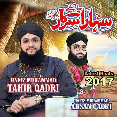 """""""Sahara Chahiye Sarkar"""" Hafiz Tahir Qadri Naats 2017"""
