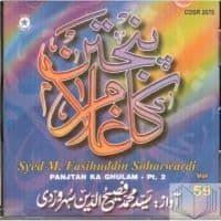 "Syed Fasih Ud Din Soherwardi Naat Album ""Panjtan Ka Ghulam"""