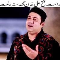 Rahat Fateh Ali Khan Naat Album