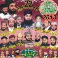 Mehfil e Naat Eid Gah Sharif Rawalpindi 2013