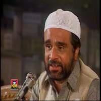 Naat Album Collection Of Yousaf Memon