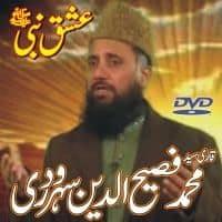 "Syed Fasih Ud Din Soherwardi, Naat Album ""Ishq e Nabi"""