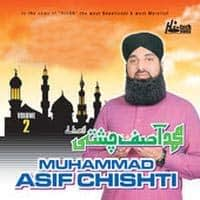 Naat Album Collection Of Muhammad Asif Chishti