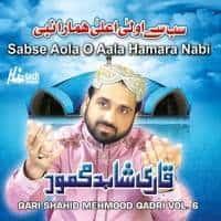 """Qari Shahid Mehmood Naat Album """"Sab Se Ola-O-Aala Hamara Nabi"""""""