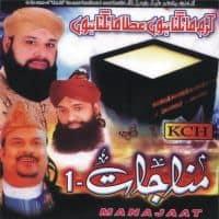 Mix Naat Khawan's Naat Album