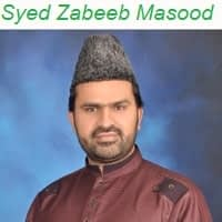 "Syed Zabeeb Masood Naat Album""Zabeeb Masood Naats"""