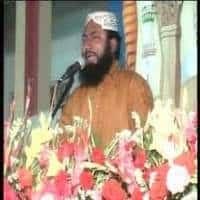 Naat Album Collection of Muhammad Afzaal Soherwardi