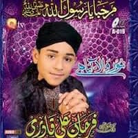 "Farhan Ali Qadri Naat Album ""Marhaba Ya RasoolAllah"""