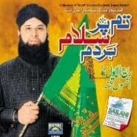"Owais Raza Qadri Naat Album ""Tum Per Salam Her Dam"""