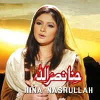 """Hina Nasrullah Naat Album""""Hina Nasrullah Naats & Kalams"""
