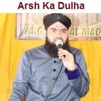 "Muhammad Ali Soherwardi Naat Album ""Arsh Ka Dulha Aaya Hai"""
