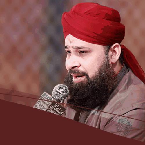 Owais Raza Qadri 2017