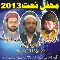 Mix Naat Khawan's Mehfil e Naat Held In Lahore 2013