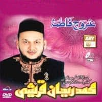 Naat Album Collection Of Muhammad Rehan Qureshi