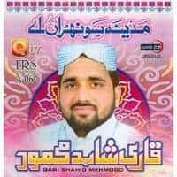 Qari Shahid Mehmood Naat Album