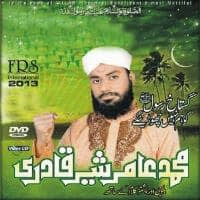 Naat Album Collection Of Muhammad Amir Sher Qadri