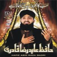 Naat Album Collection Of Hafiz Abid Raza Qadri