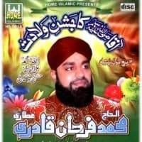 "Farhan Qadri Attari Naat Album ""Aaqa Ka Jashn e Wiladat"""