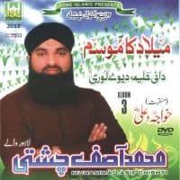 "Muhammad Asif Chishti Naat Album 2012 ""Meelad Ka Mausam Aya Hai"""