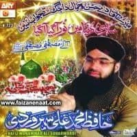 """Muhammad Ali Soherwardi Naat Album 2012 """"Saadi Dunya Main Noor Aa Gaya"""""""