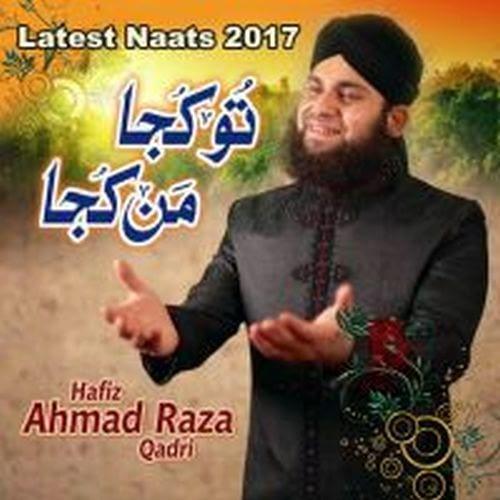 """Hafiz Ahmed Raza Qadri Naat Collection 2017 """" Tu Kuja Man Kuja"""""""