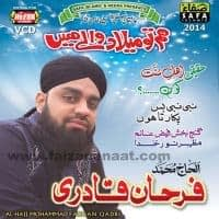 "Muhammad Farhan Qadri Attari Latest Naat Album 2014 "" Hum To Meelad Walay Hain"""