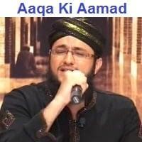 "Muhammad Tahir Qadri Latest Naat Album ""Aaqa Ki Aamad Ke Charchay Hain"""