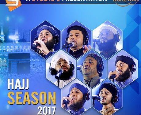 """Studio5 Hajj Season 2017 "" By Mix Naat Khawan's"