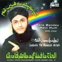 """Tahir Qadri Naat Album """"Labaik Ya Rasool Allah"""""""