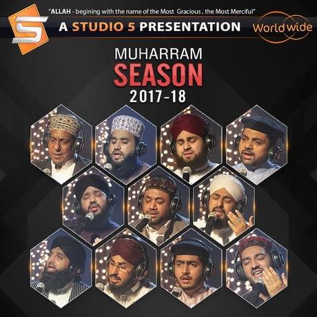 """Studio 5 Moharram Season 2017"" By Mix Naat Khawan's"