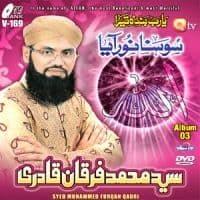"""Syed Muhammad Furqan Qadri Naat Album """"Sohna Noor Aya"""""""
