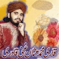 Naat Album Collection Of Qari Muhammad Usman Ghanni Qadri