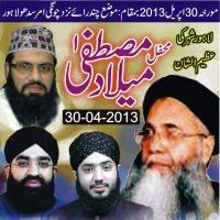 Lahore-Mehfil-30-4-2013