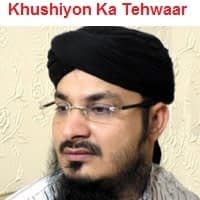 """Syed Muhammad Rehan Qadri Naat Album """"Khushiyon Ka Tehwaar"""""""